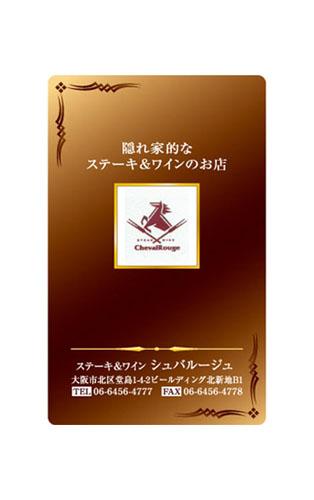Card 02