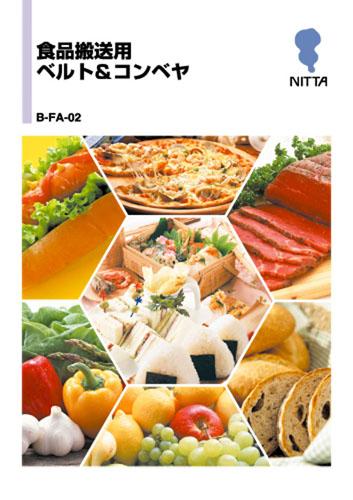 Pamphlet 14
