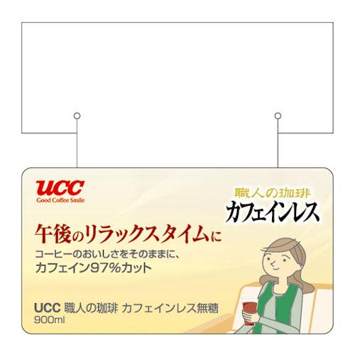 Pop Sticker 04