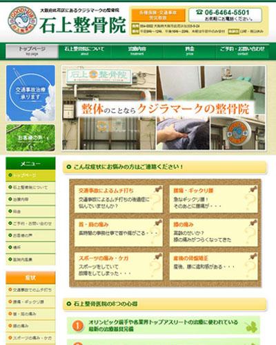 Web Image 02