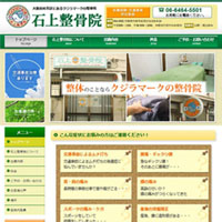 work-web01