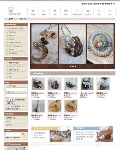 Web Image 01